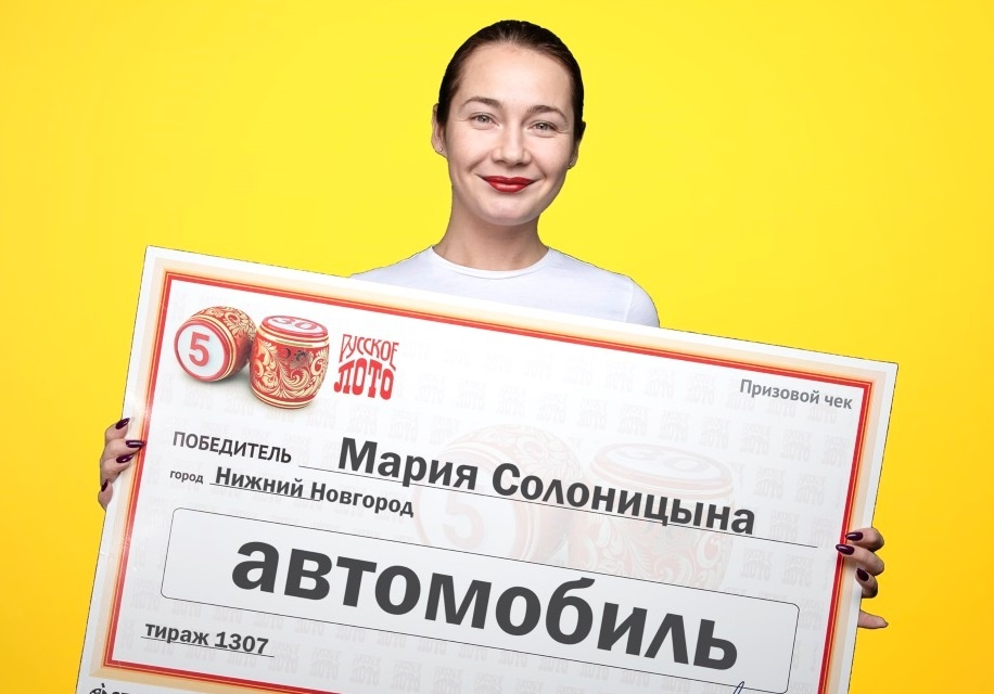 Счастливое число помогло нижегородке выиграть в лотерею 700 тысяч рублей