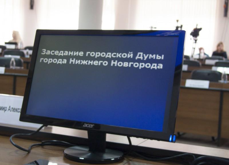 Владимир Панов получил оценку «удовлетворительно» за исполнение нацпроектов в Нижнем Новгороде
