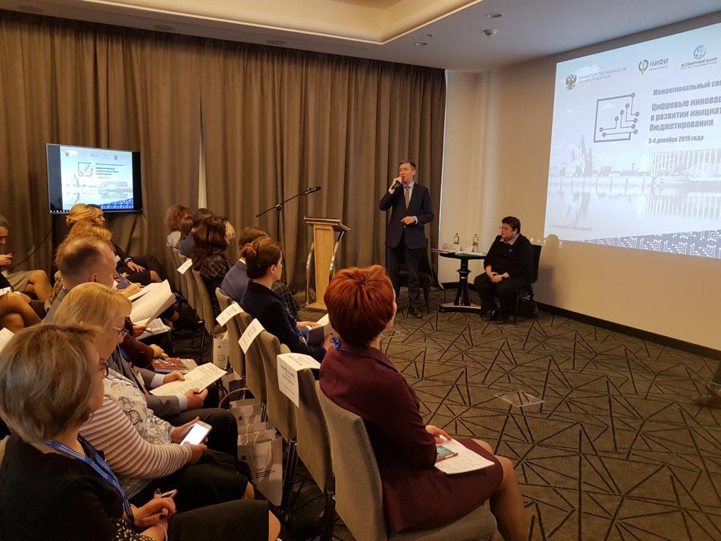 Более 30 регионов России готовы перенять опыт Нижегородской области пореализации проекта «Вам решать»
