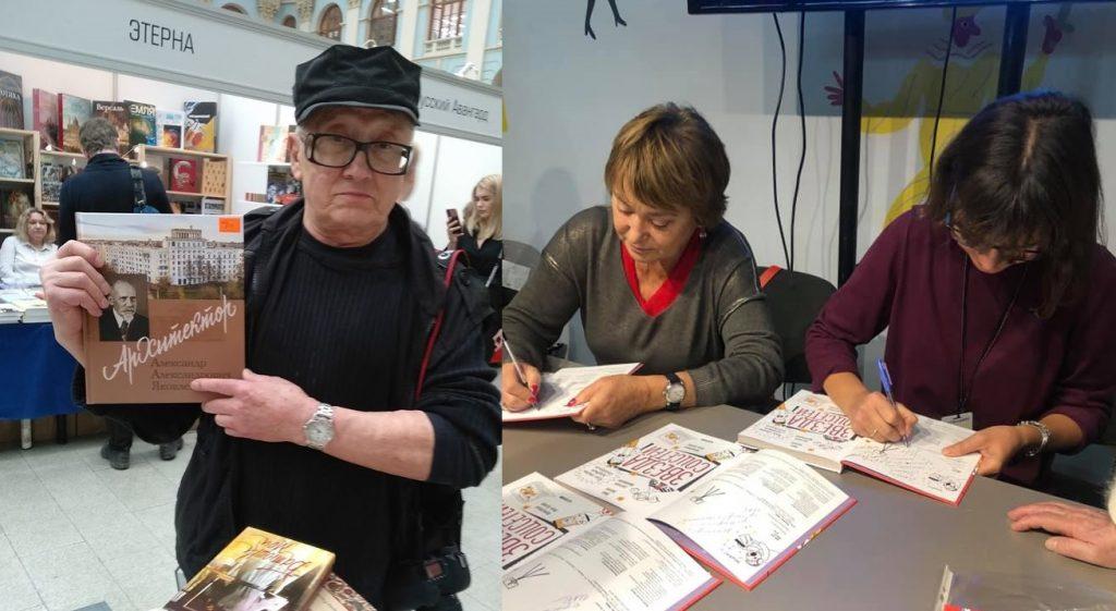 Известные москвичи оценили книги нижегородских авторов: рассказываем, какие издания достойны и вашего внимания