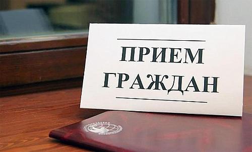 Приемная граждан губернатора и правительства Нижегородской области проведет бесплатные правовые консультации