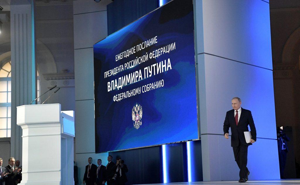 Нижегородские эксперты прокомментировали обращение Владимира Путина к Федеральному собранию