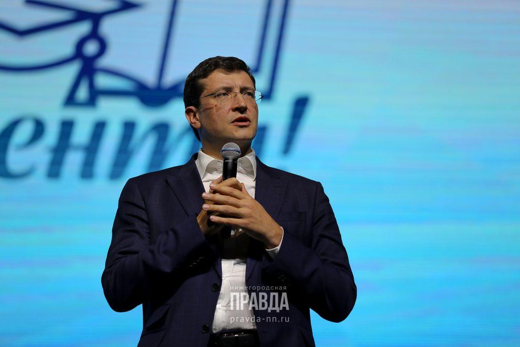 Глеб Никитин: «Нижегородская область одной из первых направит заявку в оргкомитет «Победа»