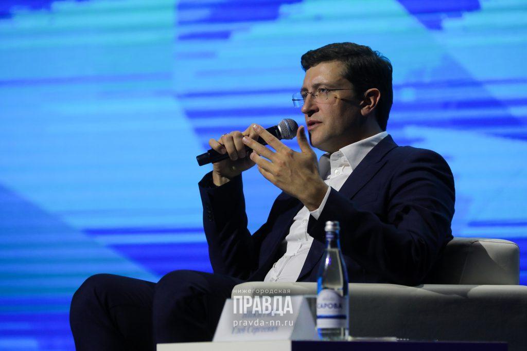 Глеб Никитин принял участие всовещании Михаила Мишустина сруководителями рабочих групп ГоссоветаРФ