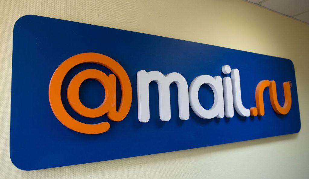 Крупный сбой произошёл в работе сервиса Mail.ru