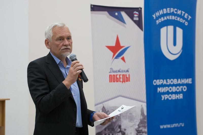 Вадим Булавинов: «Поправки в Конституцию – это укрепление фундамента нашего общего дома – России»
