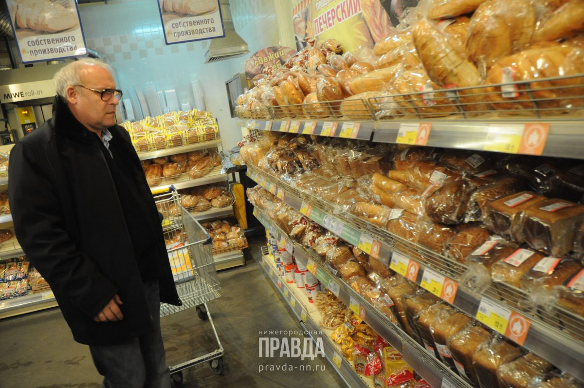 продукты магазин хлеб