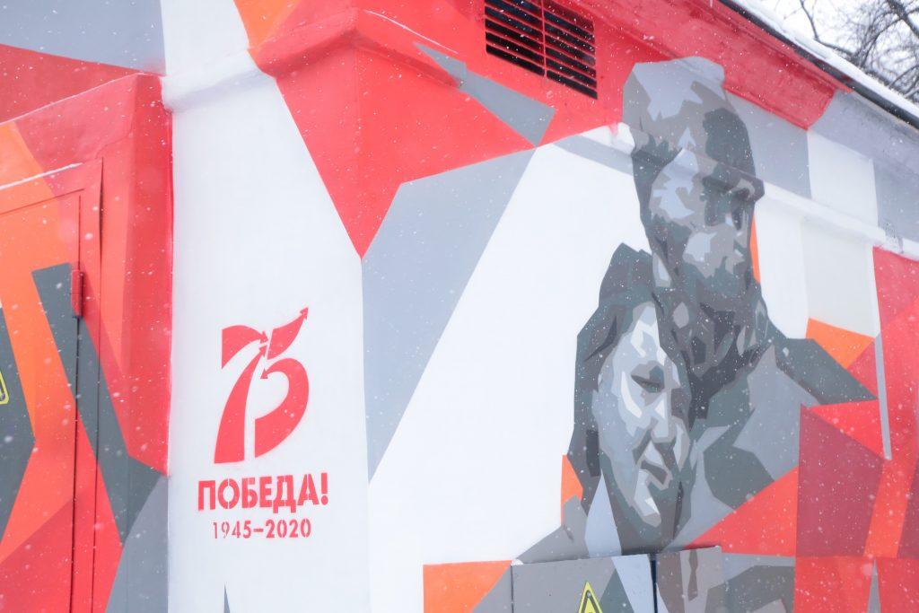 Граффити к 75-летию Победы появилось на территории Нижегородского кремля