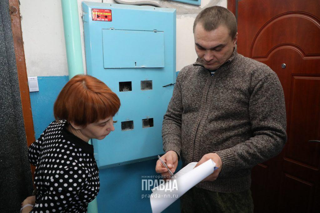 691 квартиру для детей-сирот приобретут в Нижегородской области в 2020 году