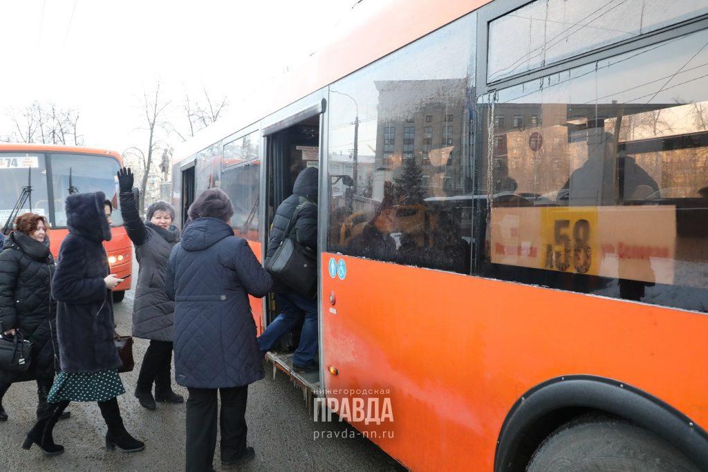 «В маршрутке люди набивались, как селёдки в бочке, а в автобусе приятно ехать»: маршрут А-58 вышел в первый рейс