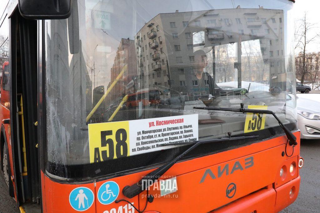 Нижегородцы смогут следить за передвижением автобуса A-58 онлайн