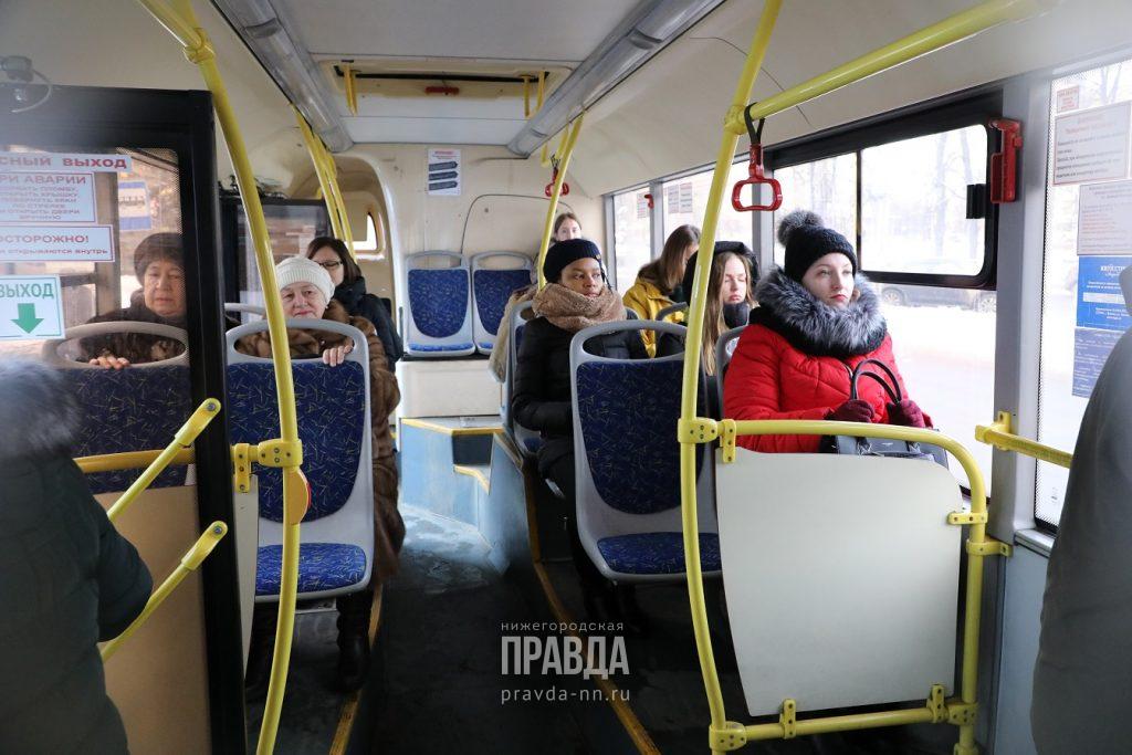 Правда или ложь: в Нижегородской области запретили высаживать детей из транспорта