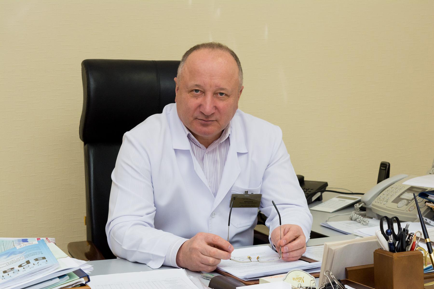 николай миронов Семашко
