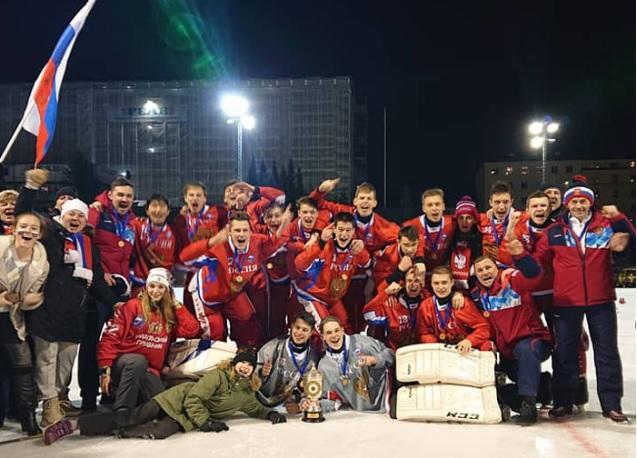 Юниорская сборная России стала чемпионом мира по хоккею с мячом