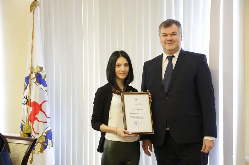 Нижегородские волонтёры получили награды запомощь жителям вподключении кЦЭТВ
