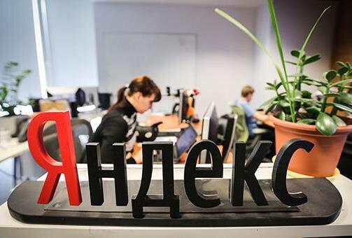 Яндекс приглашает начинающих IT-специалистов на летнюю стажировку в Нижнем Новгороде