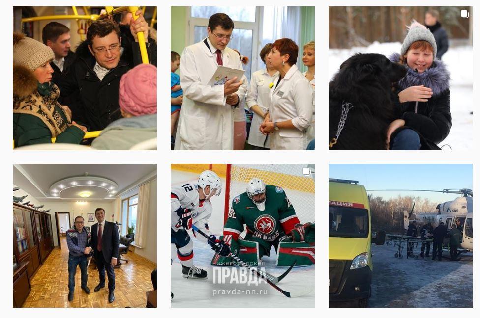 Глеб Никитин в Instagram: смотрим, о чем нижегородцы пишут в аккаунт губернатору