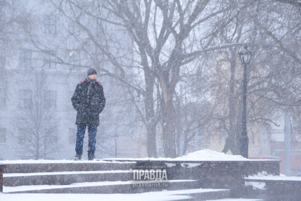 Нижегородцев ждут морозные выходные