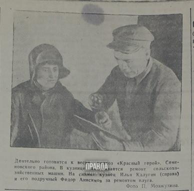 15 февраля 1945 года: в Горьком запустили производство можжевелового пива