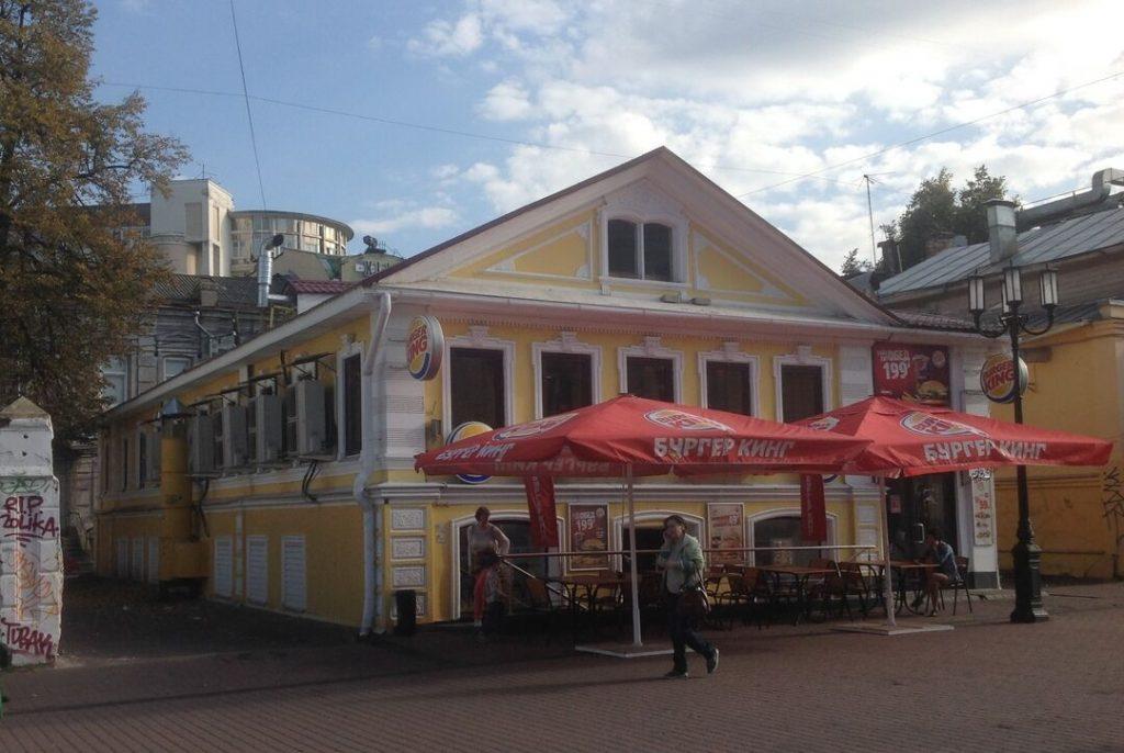 Усадьба Равкинда на Большой Покровской продаётся под ТЦ или ресторан