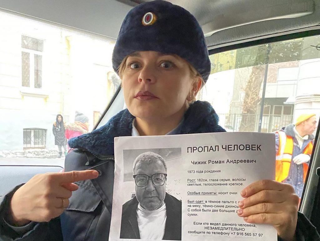 «Убьёт взглядом»: Ирина Пегова снова стала сотрудницей полиции