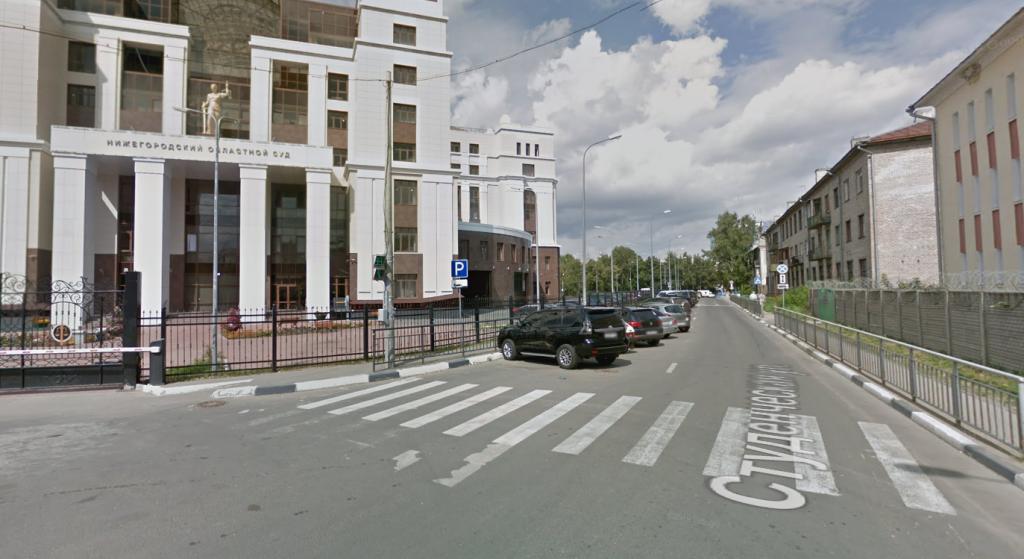 Движение на улице Студенческой ограничат из-за проведения конференции судей