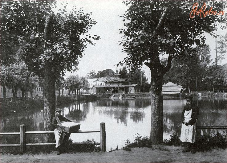 черный пруд XIX век