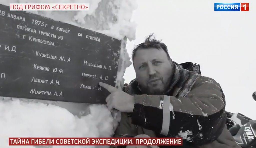 «Эзотерик его предупреждала»: Андрей Малахов связал смерть Виктора Ворошилова с Чивруайской трагедией