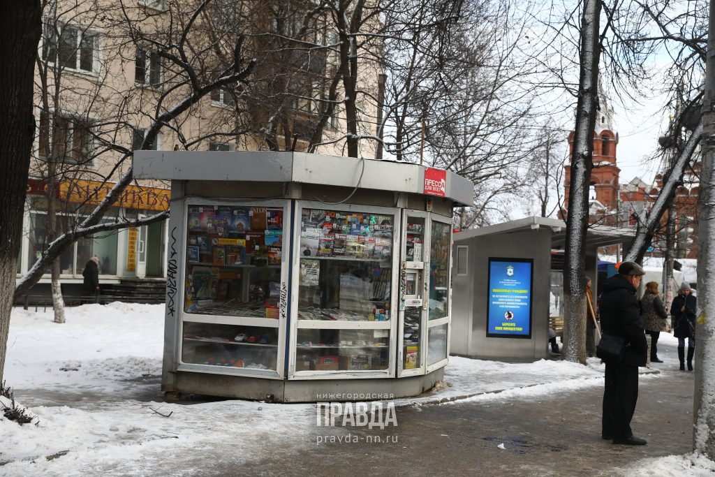 Нижегородскому предпринимателю выставили счет в 177 тысяч рублей за сорванные пломбы на киоске