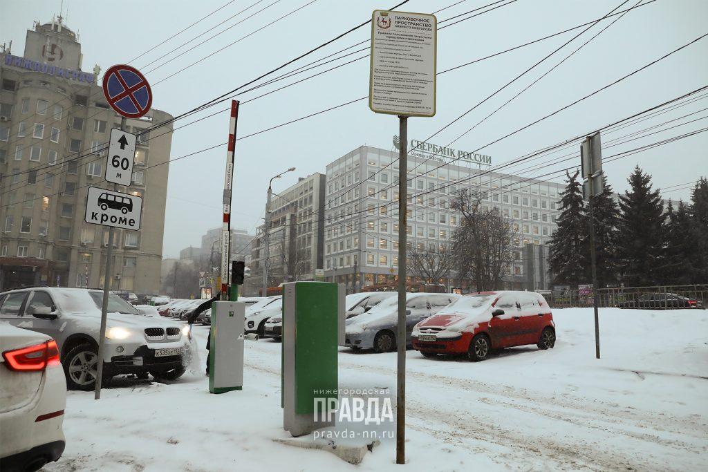 Нижегородцы жалуются на неработающие платные муниципальные парковки