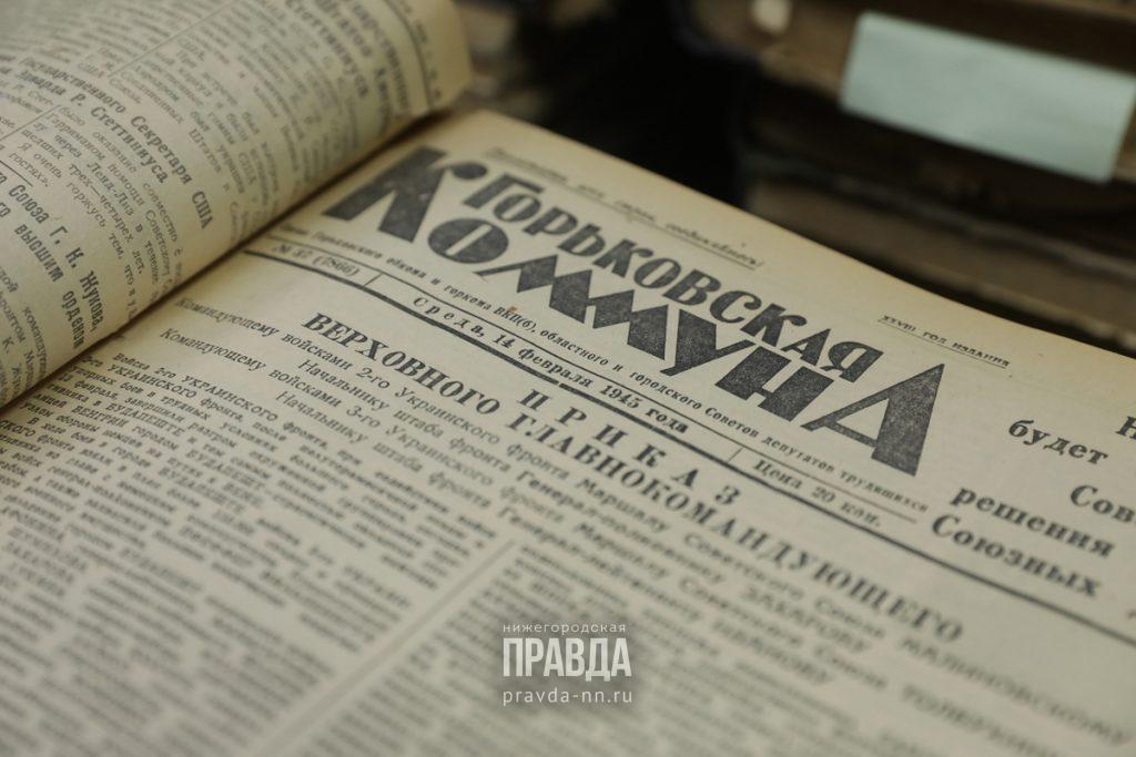 14 февраля 1945 года: колхозник из Большого Болдина пожертвовал свои запасы на семена