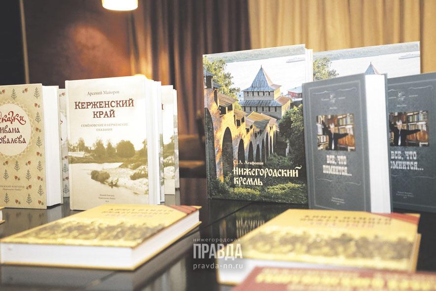 Три книги нижегородских издательств вошли в лонг-лист конкурса «Лучшие книги года-2019»