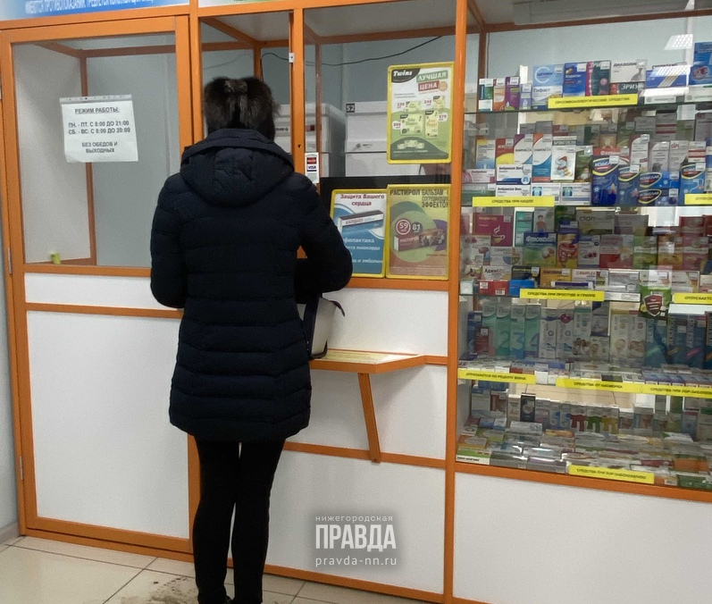 «Берите, пока есть»: разбираемся, почему из нижегородских аптек исчезают маски