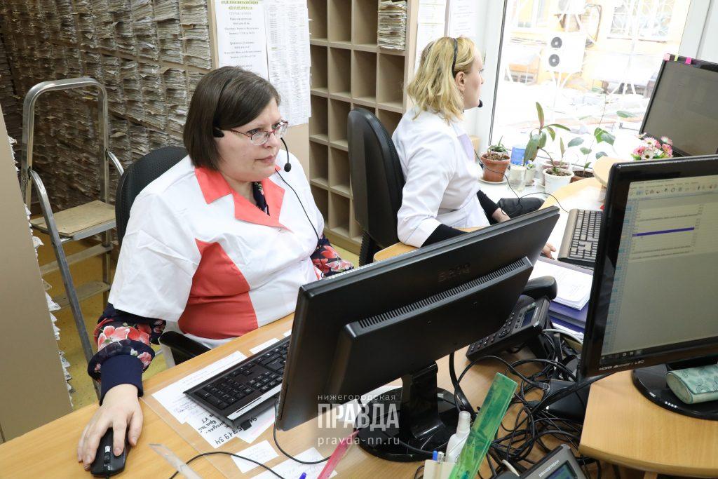 Электронные медицинские карты введут в Нижегородской области