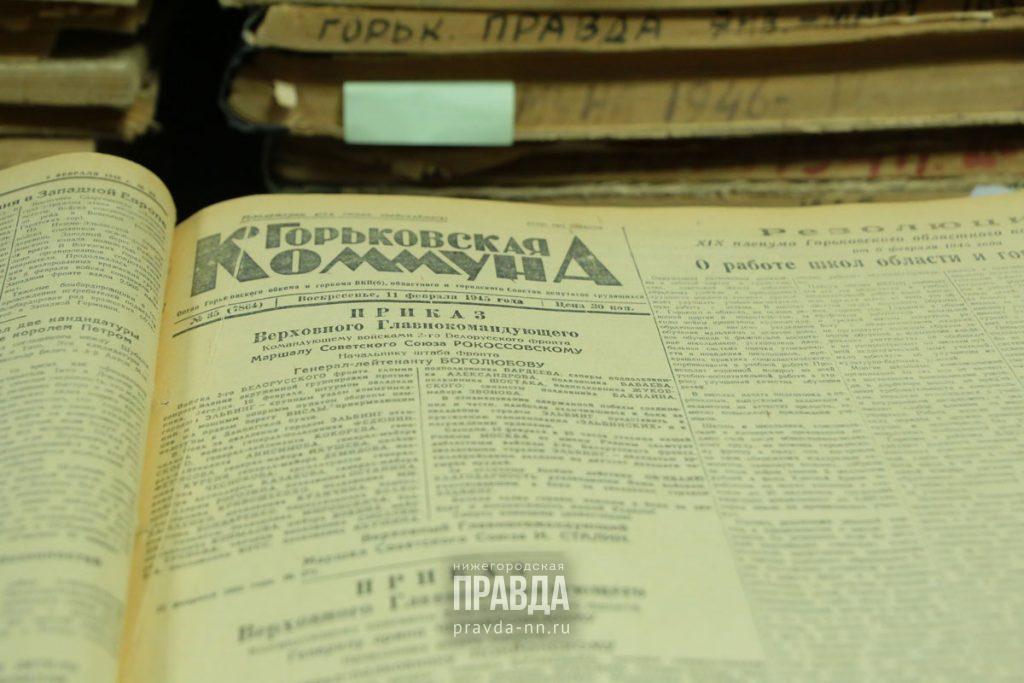 11 февраля 1945 года: автозаводские кузнецы-стахановцы установили рекорд