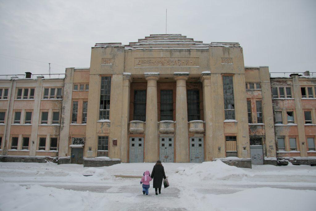 Заброшенный ДК имени Ленина в Канавинском районе могут начать восстанавливать в 2021 году