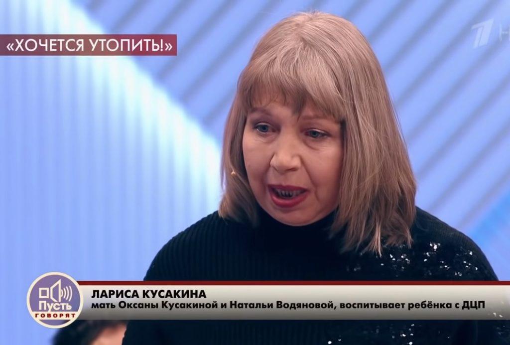 «Наше общество не меняется»: мама Натальи Водяновой на «Пусть говорят» встала на защиту детей-инвалидов