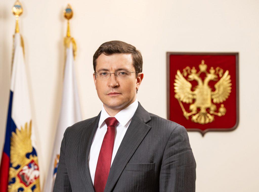 Обращение губернатора Нижегородской области Глеба Никитина вдень годовщины вывода войск изАфганистана