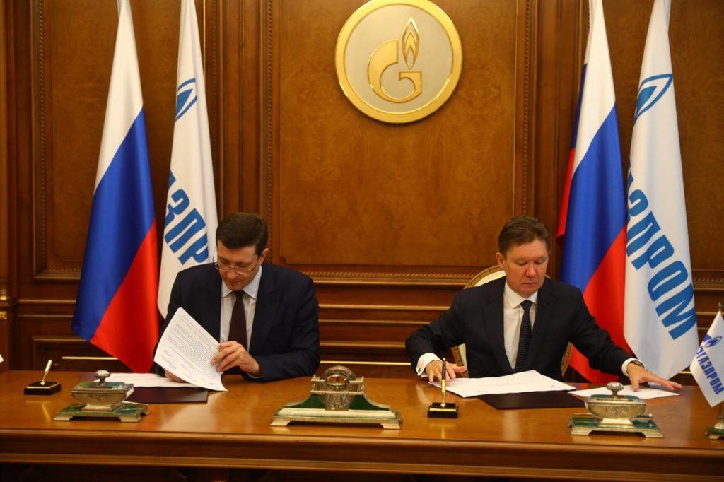 Решение огазификации северных районов Нижегородской области принято поитогам встречи Глеба Никитина иАлексея Миллера