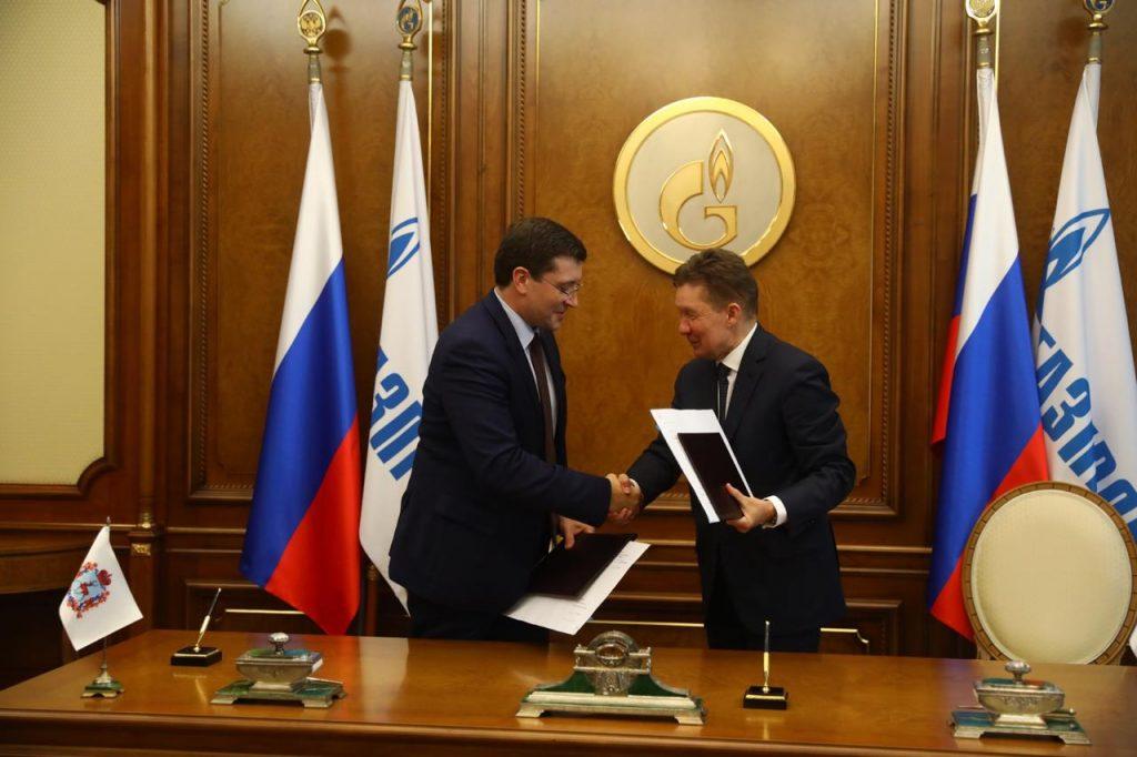 Глеб Никитин иАлексей Миллер подписали дорожную карту повзаимодействию «Газпрома» инижегородской промышленности