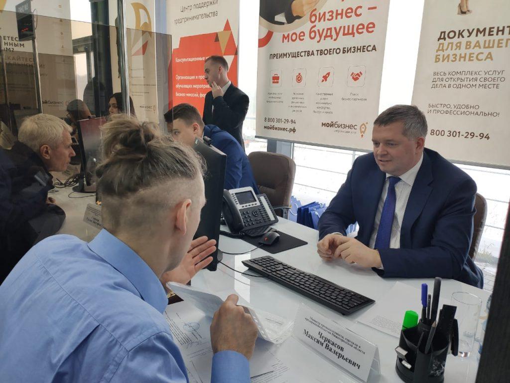 Более 2000 предпринимателей воспользовались услугами центра «Мой бизнес» вНижегородской области