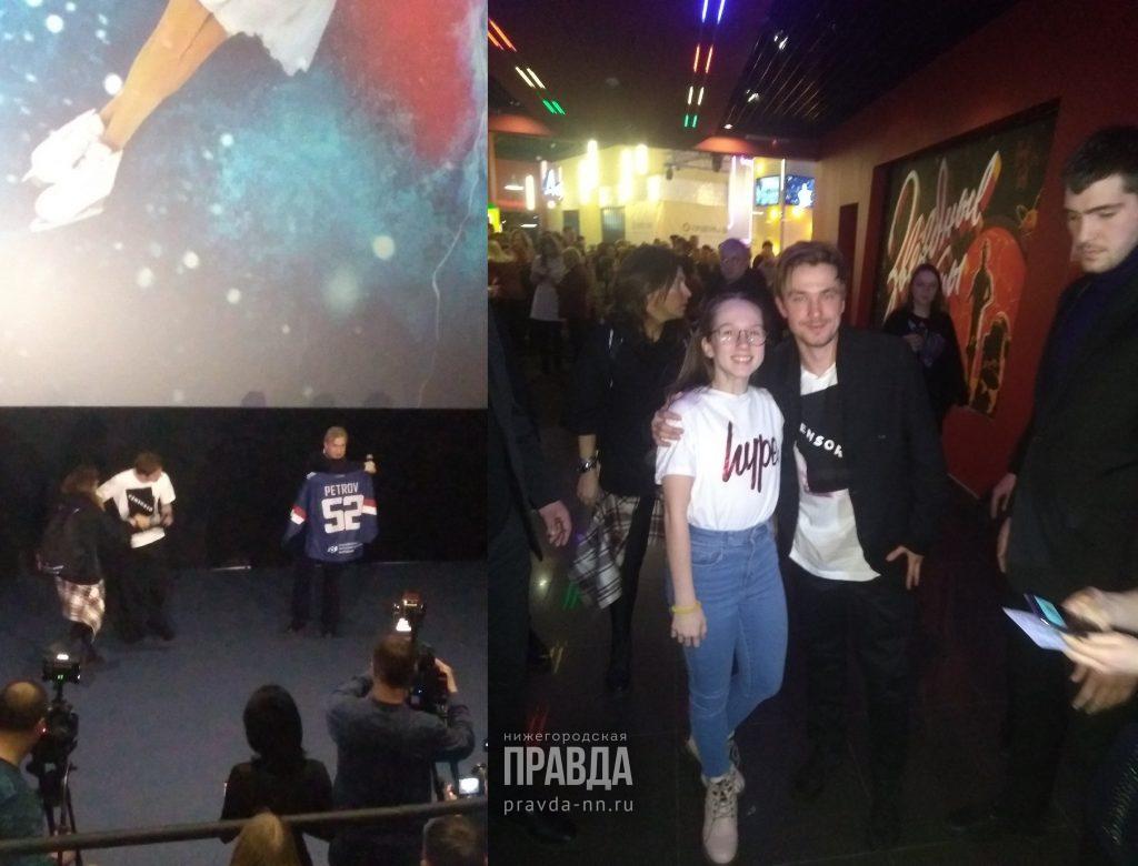 Александр Петров вышел на «Лёд» с нижегородцами