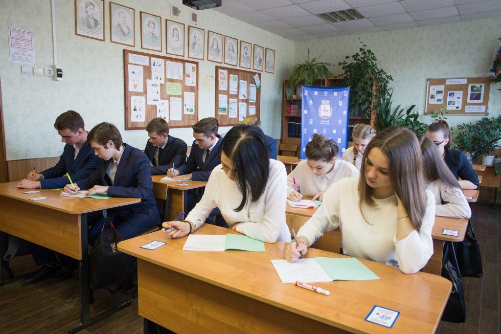 В регионе стартовал конкурс рисунков и эссе «Нижний Новгород – город трудовой доблести»
