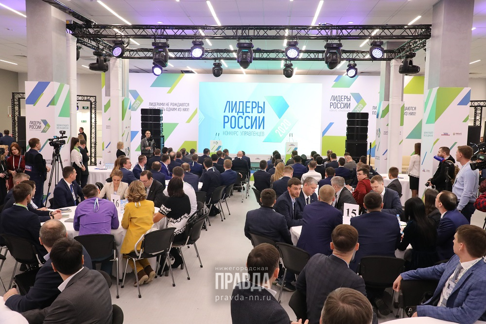 Три нижегородца прошли в финал конкурса «Лидеры России»