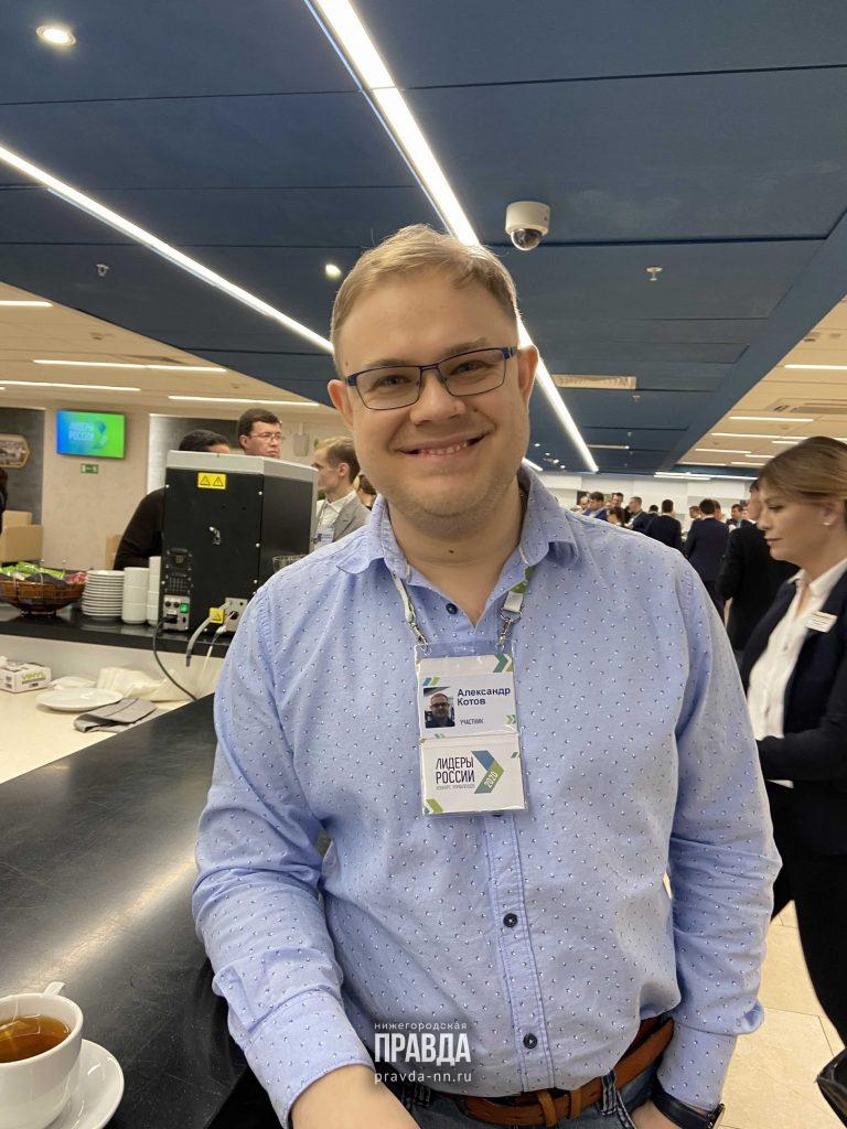 Алексей Котов Лидеры России