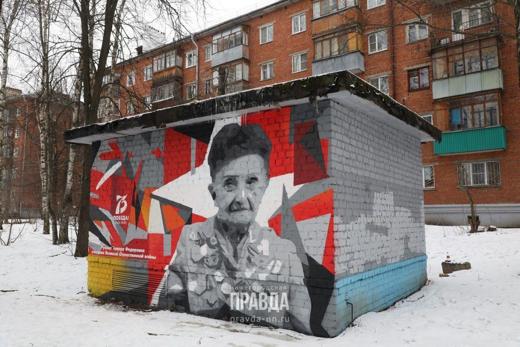 Еще одно граффити на трансформаторной будке появилось в нижегородском дворе