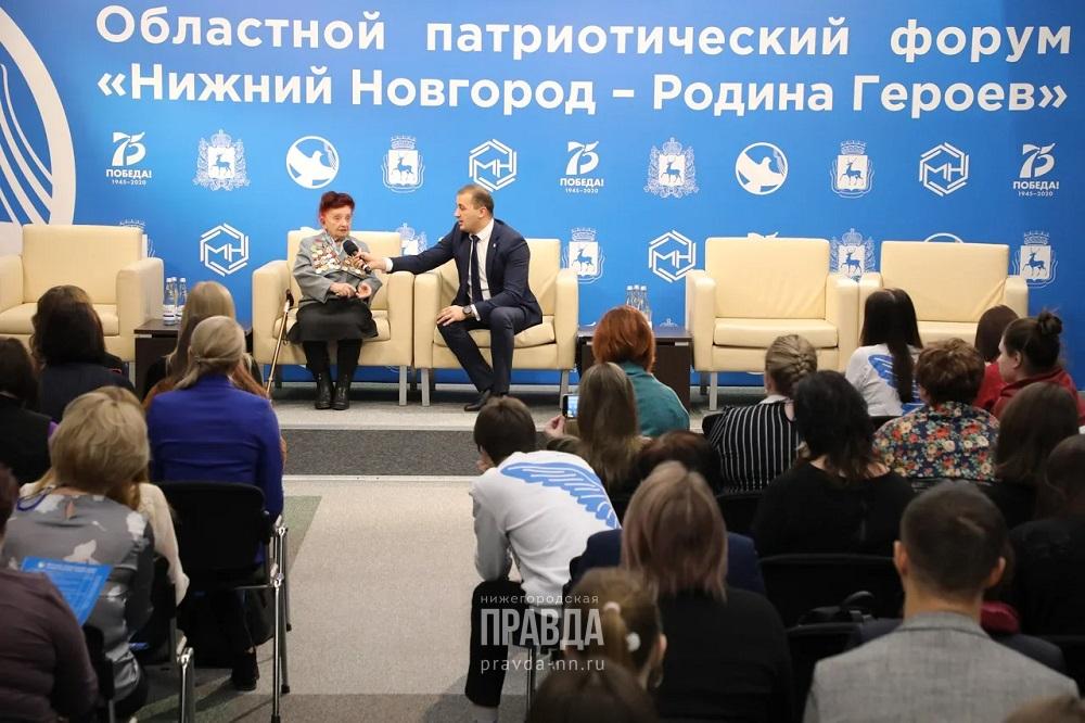 «Работайте для России, служите ей честно»: областной патриотический форум собрал волонтеров со всего региона