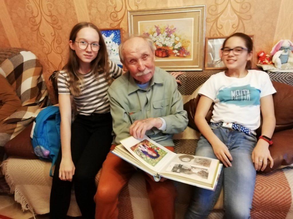 Ровесник города Василий Дмитриев из Дзержинска отметил 90-летний юбилей