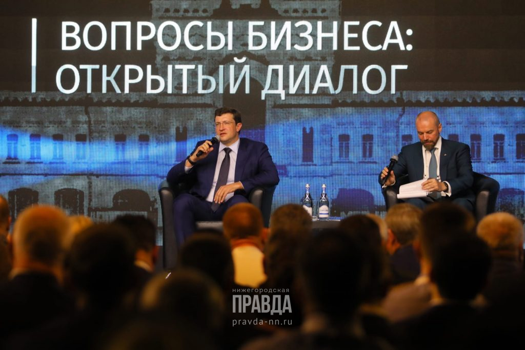Более 850 плановых проверок нижегородского бизнеса отменили впрошлом году