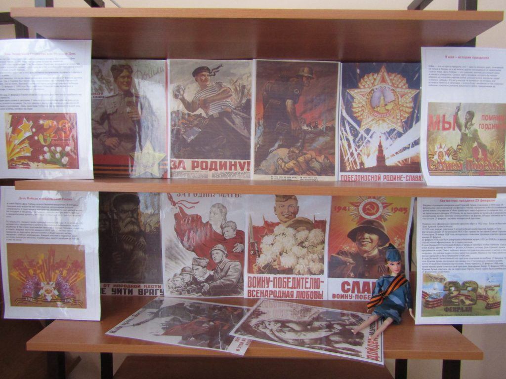 военный музей в детском саду